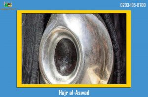 Hajr al-Aswad
