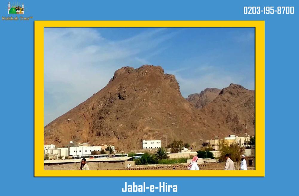Jabal-e-Hira