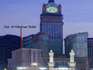 Umrah tickets from uk