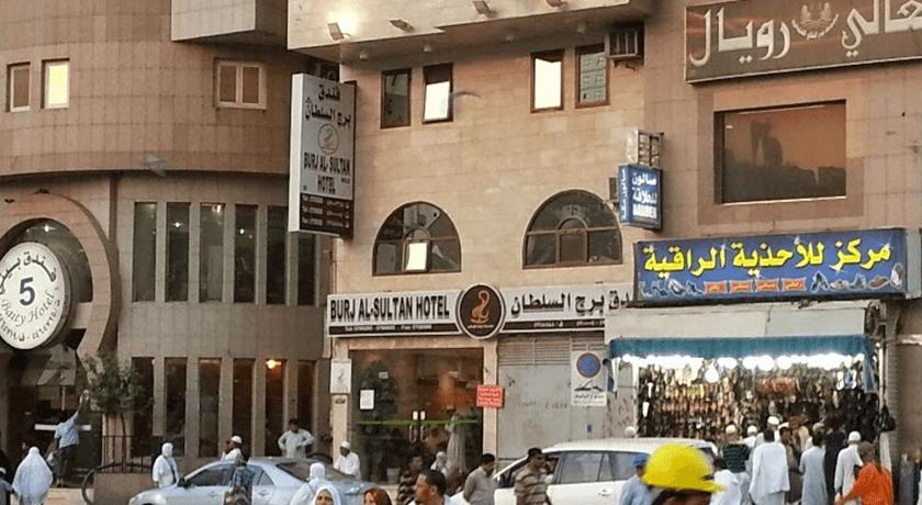 14 Days Hajj 2018 Non Shifting Hajj