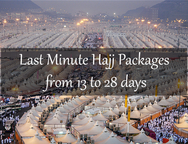 Umrah Banner: 5 Star Deluxe Hajj Package (Shifting) For 2018