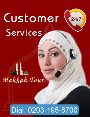 medinah sex chat Come and meet new people, have a stranger chat about sex, all with indiansextalkcom, safely,  sex chat in india, the way to meet adult people.