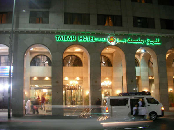 Umrah Banner: Dallah Taibah Hotel Packages